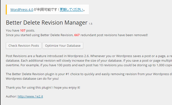 Better Delete Revision